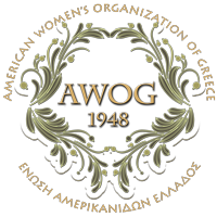 American Women's Organization of Greece
